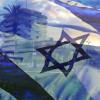 טקסי יום הזיכרון ומופעי יום העצמאות ה-67 בחולון