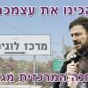 התחנה המרכזית בתל אביב מגיעה לעיר