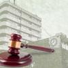 בקשה להסדר פשרה בתביעה ייצוגית נגד עיריית חולון