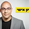 ראיון אישי עם מורן ישראל – המתמודד לראשות העיר חולון