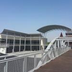 הגשר במתחם לה פארק בחולון