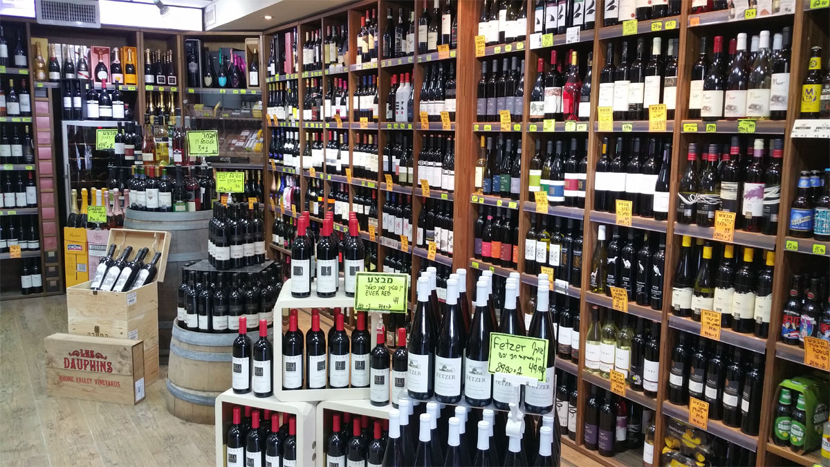 המגוון במחלקת היין של טל משקאות חולון