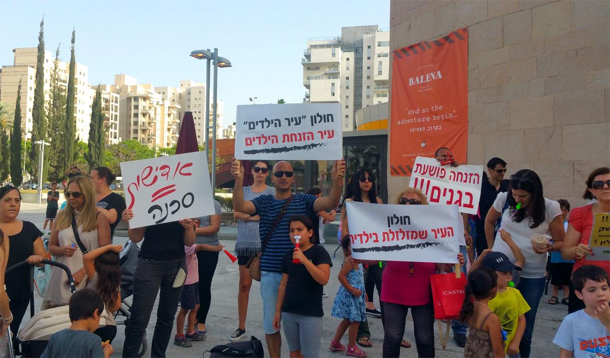תושבים מוחים נגד ההזנחה בגנים. צילום: יואב בן פורת