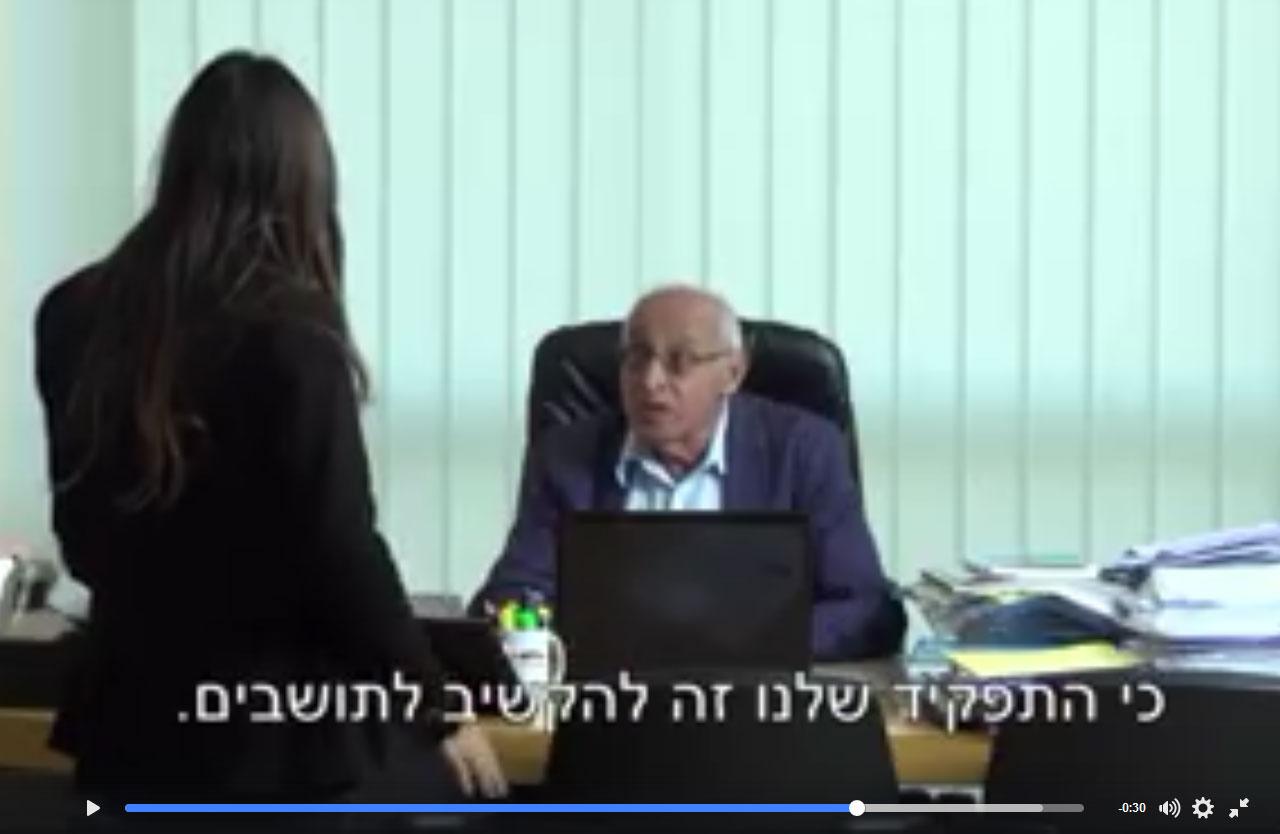 מתוך סרטון אשר העלתה העירייה בעמוד הפייסבוק. צילום מסך