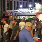 מסורת חדשה בעיר: יריד המתחתנים של טל משקאות