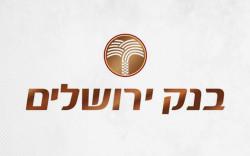 בנק ירושלים סניף חולון (067) חולון