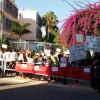 בית הספר דינור: הלימודים הושבתו במחאה על העסקת פועלים ערבים