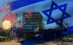 אירועי יום העצמאות 2016 בחולון