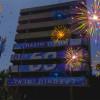 חגיגות עצמאות 69 בחולון – כל מה שרציתם לדעת