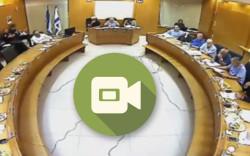 צפו בישיבת מועצת העיר חולון מספר 78 בוידאו