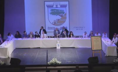 צפו בישיבת מועצת העיר החגיגית, הראשונה לאחר בחירות 2018