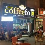בית הקפה קופיפו בחולון