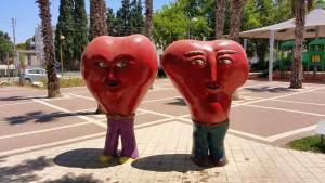 מיצג בגן סיפור מהלב חולון