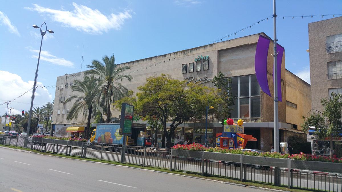 מתחם קולנוע רינה כיום. צילום: יואב בן פורת
