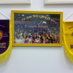 הקיר החולוני במשרד של איתן \ מילניום ביטוח